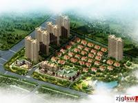 新桥碧桂园城市花园 27楼 3室2厅 135平 车位 105万