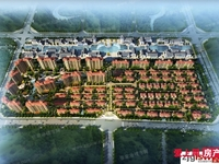 湖滨世家 9楼 137 ,明年1月满两年,142万,新空房
