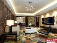 国泰润园15楼105平方米空房无装修三室二厅245万元