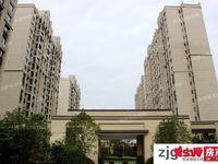 尚城国际15楼119平3室2厅新空房249万,满2年看好谈
