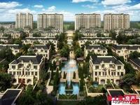 有钥匙 中昊檀宫,联排别墅356平 前后院子 双车位,新空房,满两年,698万