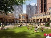 11月急卖 中联铂悦29楼,125平,新空房,楼王位置175万有钥匙!