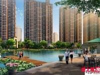 中联铂悦20楼景观房 131平方 三室二厅赠送10平米大露台 208万元