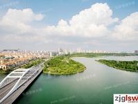 暨阳湖生态园