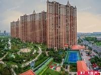 最新个人独家!君临新城,27楼,215平方 汽车位 储藏室,新空房,报价480万