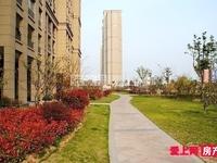 东方新天地市中心位置可做家住,拎包入住随时看房多套房源可电话联系