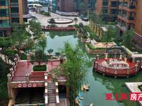 港城华府,电梯3楼,97平, 产权车位,婚房装修,满两年,238万
