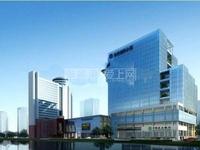 华芳国际大厦 6楼 165平方 精致装修写字楼 250万元