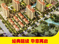 湖滨国际景苑16楼 157平 加车位,毛坯 4房2厅2卫 310万
