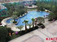 急售湖滨国际景苑4楼128平3室248.8万精装 产权车位