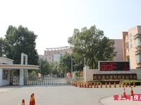 碧桂园翡翠湾三期,2楼142平4-2-2精致装修,报价255万