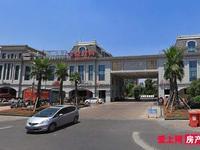 汇景豪苑2楼,133平加自,精装3房保养好设施齐全 255万