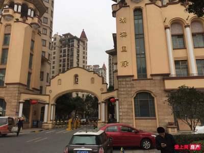 湖滨国际9楼,139平米售价269万 车位精装修三室两厅满五,看中可谈