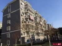 小城市新村 黄金楼层3楼 三室140平 精装修满两年 175万可谈 市区商圈