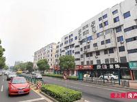 暨阳新村 4楼顶复式 48平 精装修 满5年唯一 108万 随时看房