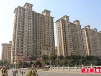 塘市 港城一品 高层 10楼 133平米 3室 毛坯 152万
