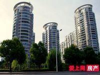 清水湾2楼大平层 183平 毛坯 4房2厅2卫 满5年 280万