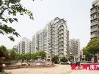东湖苑4楼 148平方 精致装修 四室二厅 15平自拎包入住 满2年 188万