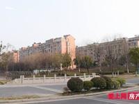 江帆花苑东区 3楼 96平 小三房 自 满5年唯一 130万 急售