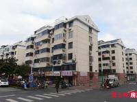 城北新村5楼75平 精装两室 设施齐全 拎包入住 1500一个月