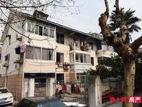 西门北村3楼简单装修,学区暨阳实验小学 二中,109万
