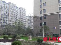 急售,范庄花苑2楼128平 3 2 2 新空房 满两年 178万