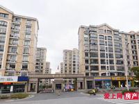 湖东花苑电梯5楼,128平 自,精装3房2厅2卫,开价215万满2年