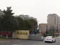 A西庄花苑4楼 113平 精装 满2年 178万 看中能谈
