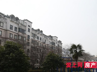 物资新村4楼105平 3室2厅 精装 设施齐全 24000/年