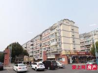 东苑小区5楼 140 自 装修 170万 欢迎来电