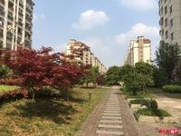 旺西花园 2楼 133平 毛坯 满2年 自9平 155万 随时看房