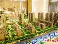 星奕湾7楼,127平米售价275万四室两厅毛坯看中可谈