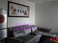 甲江南10楼86平方2室2厅精致装修设施全4.2万一年