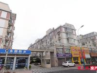 江南水庄2楼142平 汽车库 自行车库空中花园平台采光绝对好婚房装修急卖198万