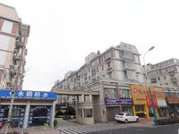 江南水庄 5楼大平层 181平 四室两厅 精装 满五年 245万!