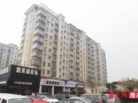 城市绿洲3楼3室2厅精装修 自250万满两年