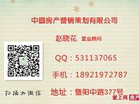 中联棠樾 双拼别墅 592平 4个汽车库 新空房 892万