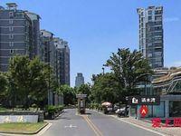 清水湾 9楼 145平方 精致装修 三室二厅 自 满五年 293万元
