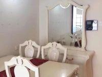 出租:湖滨国际22楼 53 平方米朝南 单身公寓 精装修 3.8万/年