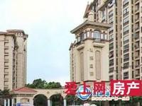 湖滨国际4楼161平 赠80平阳台精致装修地暖 四室二厅 3车位 满五年403万