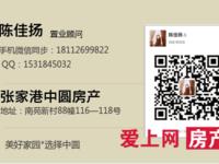 中昊臻园3.4.5上叠加350平带产权车位豪装产证满两年628万