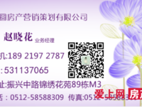 中联棠樾 552平 3个汽车位 联排别墅 890万优价出售