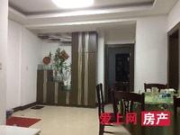 云盘三村阳光社区 5楼 2室1厅1卫 86平 精装修164.8万汽车库23万另卖
