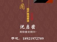 中港花苑140平新空大户260万优价出售!!