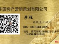 中港花苑10楼 125平 自库 新空三室南北通透户型方正 证满两年 诚售260万