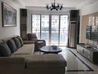 湖景房!怡景湾4楼142平方 有车位 精装修 三室 265万 有钥匙