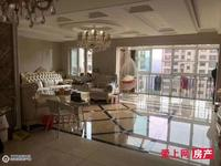 皇家首座10楼 165平 车位 储藏室 豪装 大金中央空调 地暖 满两年418万