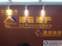 尚城国际16楼103平方 新空房 三室一厅 满二年 238.8万
