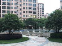 皇家首座7楼163平 车位豪华装修四室二厅420万元