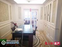 清水湾10楼133平 自 车位,超大衣帽间中央空调16年婚房豪装高档装修280万